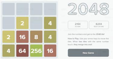 2048のTips